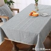 防水北歐日式桌布布藝棉麻現代簡約文藝書桌茶几餐桌布長方形ins 元旦狂歡購