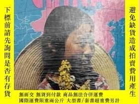 二手書博民逛書店1995年版罕見Dropping in on China 進入中國 精裝英文版Y259256 David C.