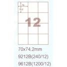 阿波羅 9212B A4 雷射噴墨影印自黏標籤貼紙 12格 70x74.3mm 20大張入