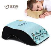 夏季午休枕辦公室趴睡枕午睡枕睡覺枕頭趴趴枕學生抱枕靠墊