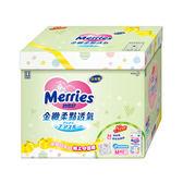 妙而舒 金緻柔點成長禮盒(M*3)【德芳保健藥妝】