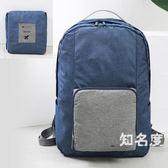 後背包 外貿單出美國男女便攜摺疊雙肩包可套拉桿旅行出差電腦行李袋背包 2色