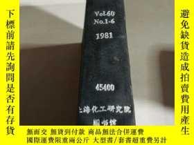 二手書博民逛書店FUEL.Vol.60罕見No.1-6.1981(燃料 )(英語