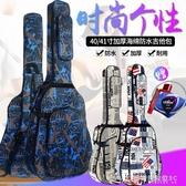 吉他包民謠吉他包木吉他包加厚海綿袋 雙肩背 酷斯特數位3c YXS