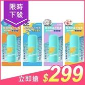 ANRIEA 艾黎亞 無油防曬美白雙頭噴霧SPF50+(75ml) 款式可選【小三美日】原價$399