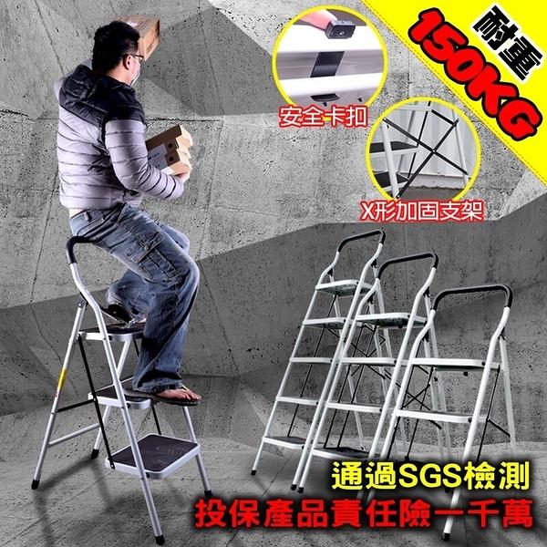 【鐵製五階家用梯】5階梯 鐵梯 安全摺疊梯 折疊 馬椅梯 防滑梯 梯子 樓梯椅 室內梯