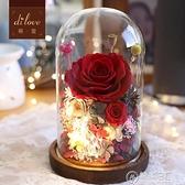 進口永生花禮盒玻璃罩永生花玫瑰花七夕情人節禮物送女友生日禮品