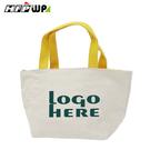 【客製化】69元/個 500個含1色印刷 超聯捷 保溫袋 保冷袋 宣導品 禮贈品 S1-302020-1