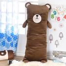 莫菲思 湯姆熊雙人枕(中)