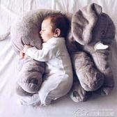 超Q療癒系 大象安撫抱枕