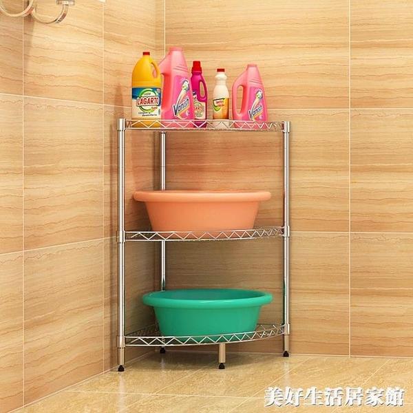 美宜潔衛生間置物架轉角架浴室廁所洗手間落地式臉盆三角收納架子ATF 美好生活居家館