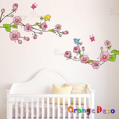 壁貼【橘果設計】鳥兒歌唱 DIY組合壁貼/牆貼/壁紙/客廳臥室浴室幼稚園室內設計裝潢
