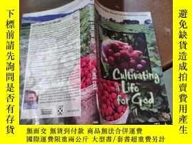 二手書博民逛書店Cultivating罕見a Life for God【英文原版