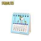 【日本正版】史努比 2021迷你桌曆 2021桌曆 桌上型月曆 三角桌曆 行事曆 月曆 Snoopy PEANUTS - 569269
