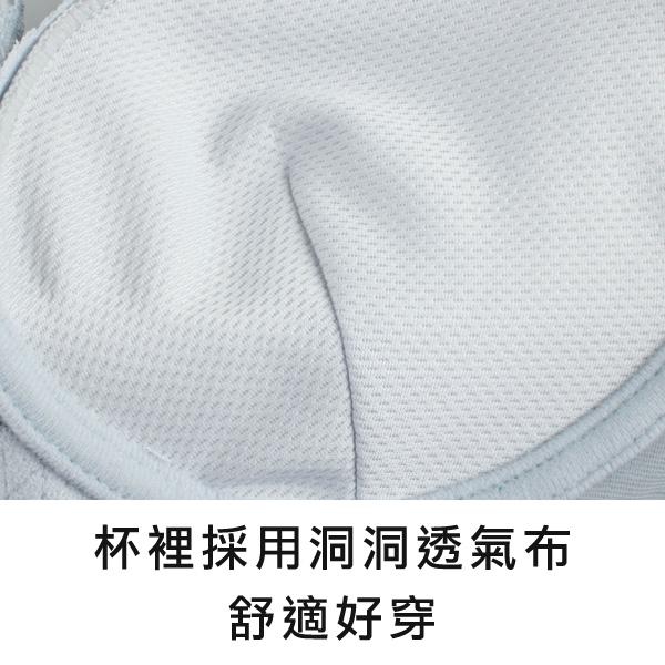 【玉如阿姨】慾望香榭內衣。B.C罩-無鋼圈-舒適-低脊心-V溝-台灣製。※0463黑