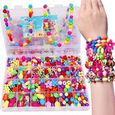 兒童串珠手工diy制作材料包穿珠子手錬項錬幼兒寶寶益智玩具女孩 3C優購