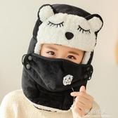 兒童帽子冬季保暖護耳帽加絨男童女童帽加厚寶寶帽子小孩雷鋒帽潮 完美情人館