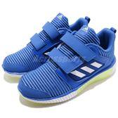 adidas 慢跑鞋 Climacool Vent CF C 藍 白 魔鬼氈 無鞋帶 舒適涼感設計 運動鞋 童鞋 中童鞋【PUMP306】 BD7173