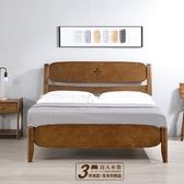 日本直人木業-- NEW ROSE 胡桃色全實木5尺雙人床(沒有附抽屜)