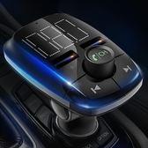 T50車載mp3藍牙播放器新款插卡usb汽車fm藍牙免提電話【韓衣舍】