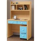 【森可家居】杰克3尺二抽書桌(不含活動櫃) 8SB248-2 兒童 藍色