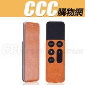 Apple TV4 遙控器 保護套 皮套 蘋果 TV4 體感 遙控器 皮套 tv4 保護套