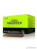 活性炭去甲醛新房裝修除味去異味竹炭包家用除甲醛神器汽車用碳包  快意購物網