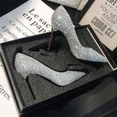 娘婚紗鞋細跟高跟鞋女尖頭亮片銀色單鞋