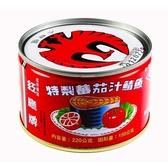紅鷹牌蕃茄汁鯖魚-紅罐220g x3入【愛買】