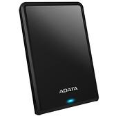 【免運費】A-DATA 威剛 HV620S 黑 4TB 2.5吋 USB 3.1 外接式行動硬碟 / 4T
