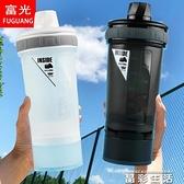 搖搖杯富光搖搖杯健身杯攪拌杯奶昔杯水杯杯子蛋白搖粉杯運動便攜塑料男 晶彩