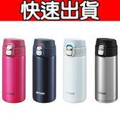 【TIGER虎牌】360cc不鏽鋼保溫保冷杯(桃紅色) MMJ-A036-PA