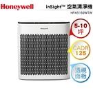 Honeywell InSightTM 空氣清淨機 HPA5150WTW