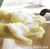 矽膠洗碗手套隔熱防水防燙不沾油洗碗神器洗水果家務手套  潔思米