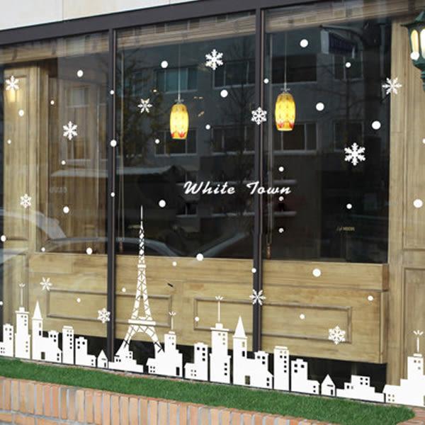 BO雜貨【YV1788-1】聖誕節佈置 無痕壁貼 玻璃貼 白色聖誕雪花巴黎城鎮 裝飾貼紙 ABQ9803