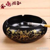 煙灰缸陶瓷創意個性時尚大號臥室客廳玻璃 快意購物網