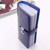 時尚女士大容量卡包 證件包 長款名片包 60卡位 三角衣櫃