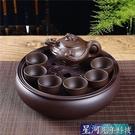 茶具套裝 家用現代簡約整套陶瓷茶盤茶壺茶杯潮汕小套功夫茶具 星河光年