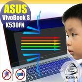 ® Ezstick ASUS K530 K530FN 防藍光螢幕貼 抗藍光 (可選鏡面或霧面)