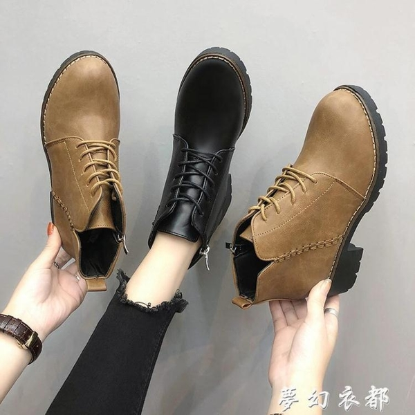 馬丁靴ins潮英倫風女鞋秋季新款黑色百搭短靴中跟粗跟單靴子 夢幻衣都