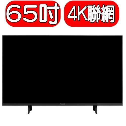 Panasonic國際牌【TH-65FX600W】65吋液晶顯示器+視訊盒