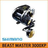 橘子釣具 SHIMANO電動捲線器 BEAST MASTER 3000XP