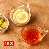 日式手工錘紋家用蘸料醬碟耐熱玻璃調味碟醬油碟醋碟小菜碟甜品碗 全館免運折上折