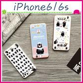 Apple iPhone6/6s 4.7吋 Plus 5.5吋 害羞黑熊鋼化玻璃膜 滿版螢幕保護貼 3D納米鋼化膜 9H保護貼 (正面)