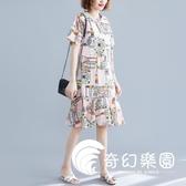 大尺碼洋裝-立領連衣裙女新款夏季氣質文藝寬松大碼荷葉邊拼接顯瘦女裙子-奇幻樂園