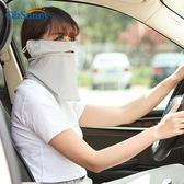 防曬口罩護頸防紫外線冷感透氣護耳防塵戶外大面罩遮陽口罩男女 『名購居家』