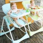 兒童嬰兒椅子宜家用小孩吃飯餐桌座椅