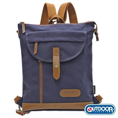 OUTDOOR - CANVAS系列-兩用後背包-深藍-OD171104NY