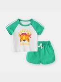 嬰兒休閒套裝夏天短袖衣服男嬰幼兒短褲夏季可愛女寶寶兩件套夏裝 【快速出貨】