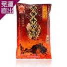美雅宜蘭餅 手工超薄-黑糖(大) 9包【免運直出】